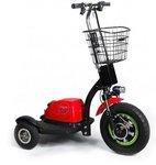 Briski rood scooter 2017